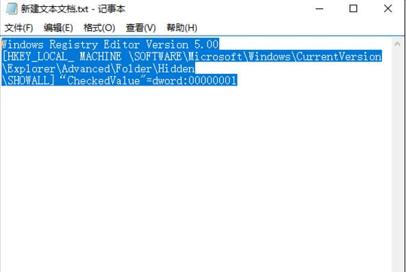 如何恢复U盘exe文件?方法给你