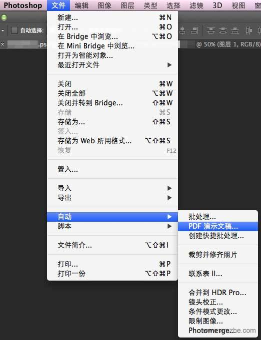 Adobe PhotoShop CS5软件截图