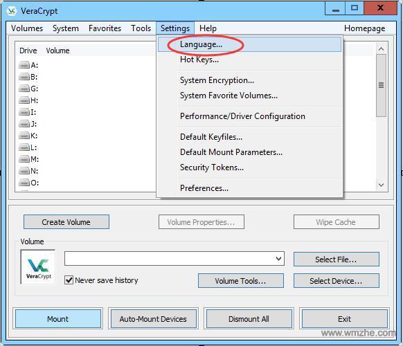 Verarypt软件截图