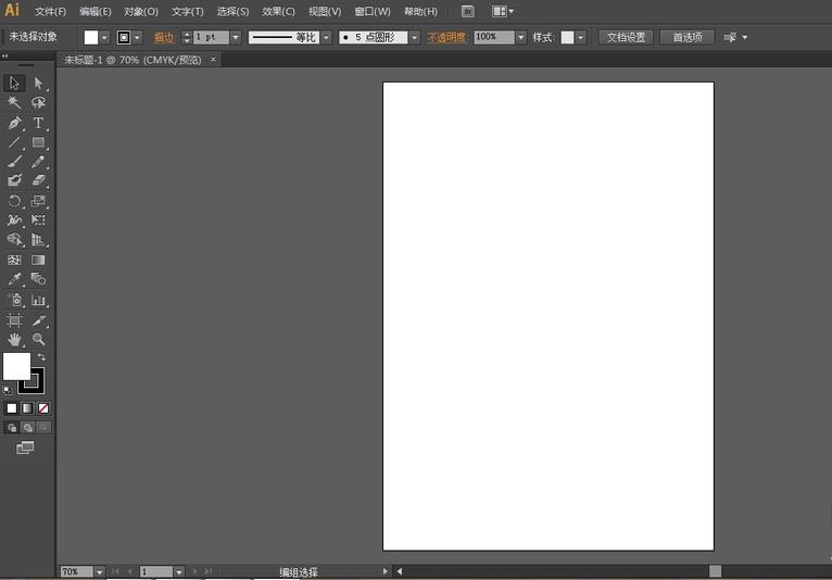 Adobe Illustrator实现字体加粗有方法,两种任选