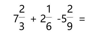 如何在Word中编写分数公式?图文解说奉上