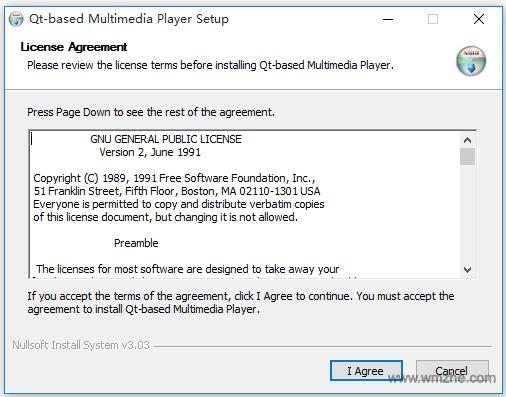 Qmmp音乐播放工具软件截图