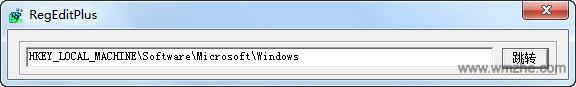 RegEditPlus软件截图
