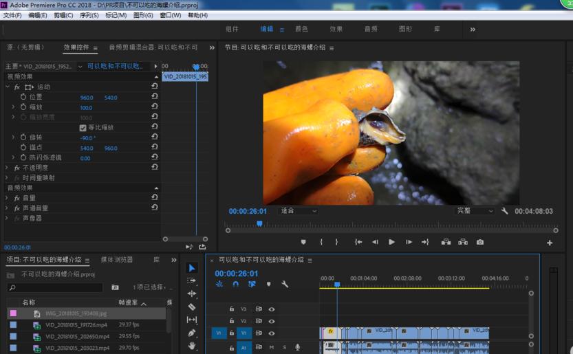 Premiere视频处理之批量调整画面曝光度,省时又高效