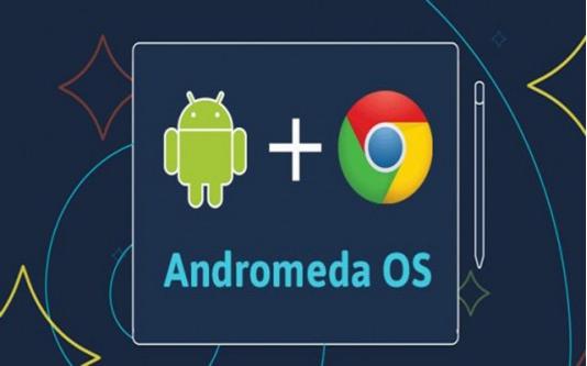 谷歌或于明年年末发布首批Chrome、安卓融合产品