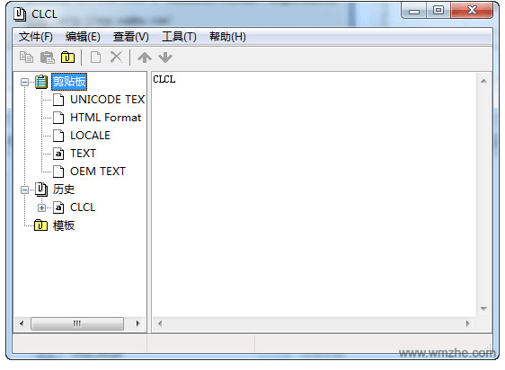 CLCL软件截图