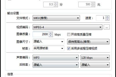 设置文件的输出格式
