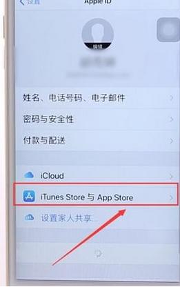 苹果如何解绑银行卡,先点击app store