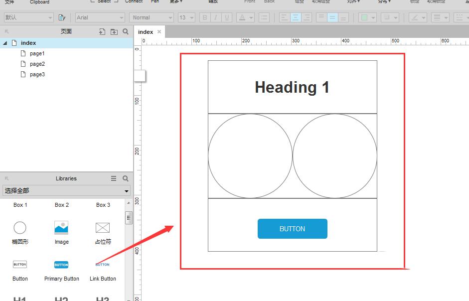 查看Axure RP网页原型效果方法分享,不止一种