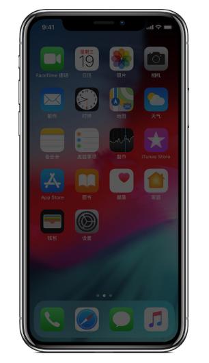 iPhone使用过程中常见问题整理解答,建议收藏