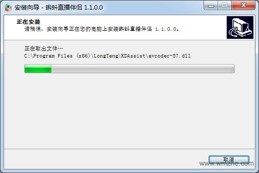 蝌蚪直播伴侣软件截图