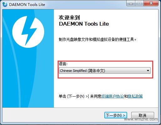 Daemon Tools软件截图