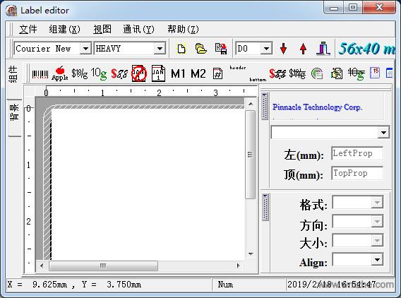 顶尖电子称软件截图