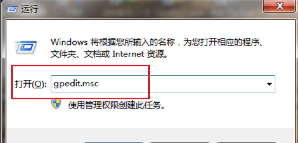 简单设置,Win7重启后即可还原桌面状态