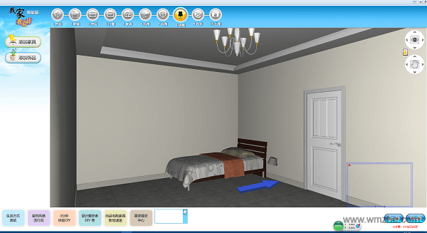 我家我设计软件截图