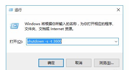 记住这串命令符,轻松搞定电脑定时关机