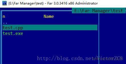 Far Manager软件截图