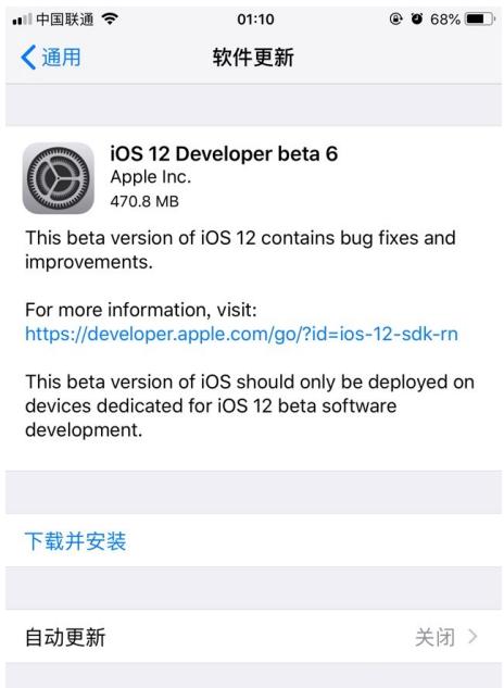 iOS 12 Beta 6发布,更新内容一览