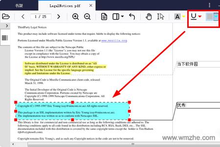知之阅读软件截图