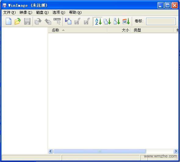 winimage软件截图