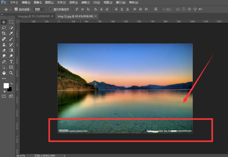 图片水印很小,用PS选框工具来消除