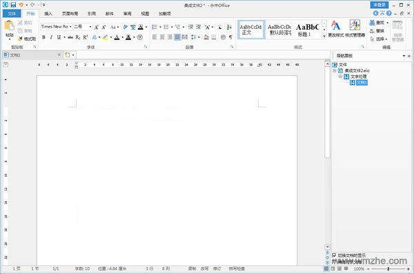 永中Office软件截图