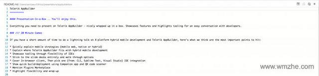 Visual Studio Code 64位软件截图