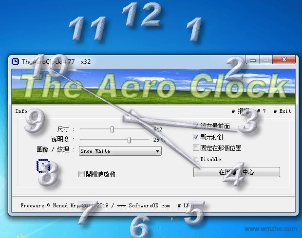 TheAeroClock软件截图