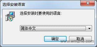 卡硬工具箱软件截图
