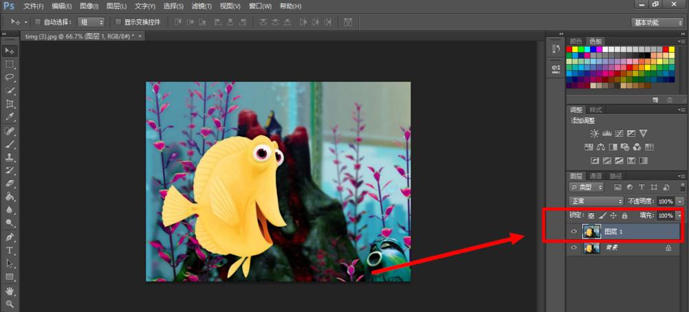 PS调色之修改图片指定区域颜色,五步到位