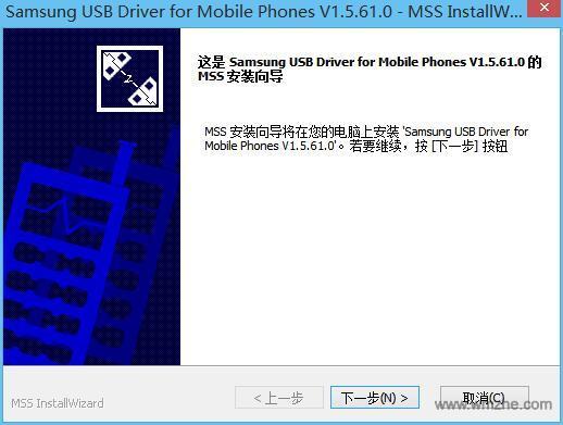 三星usb手机驱动软件截图