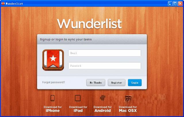 免费优秀、全平台的任务管理工具:Wunderlist