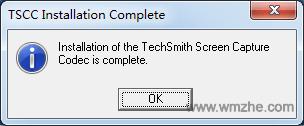 tscc解码器软件截图