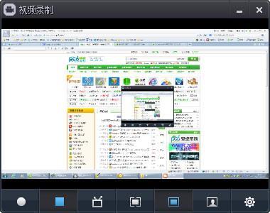 XCapture录屏工具——小体积大作用,轻松实现录播合一