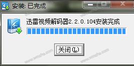 迅雷看看怎么下载解码器,迅雷看看解码器下载安装的方法