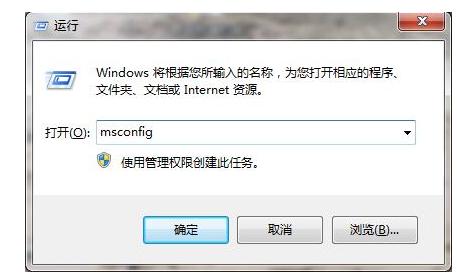 软件清除导致电脑黑屏?可以这样做