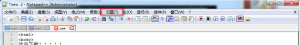 Notepad++怎么用?Notepad++的使用技巧介绍
