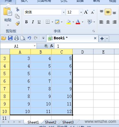 WPS Office 2012专业版软件截图