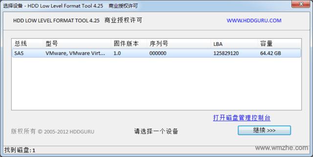 LLFTOOL软件截图