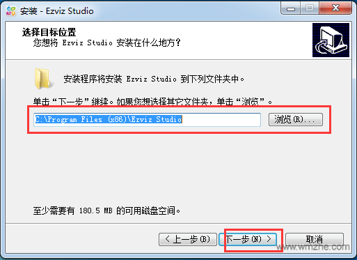 Ezviz Studio软件截图