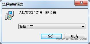 顺丰大客户发件管理系统软件截图