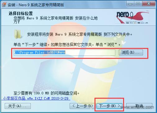 nero9软件截图