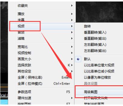 GOM Player截取视频画面功能使用体验