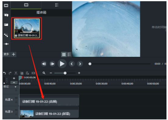 Camtasia Studio视频处理之补录声音,比你想象中还要方便
