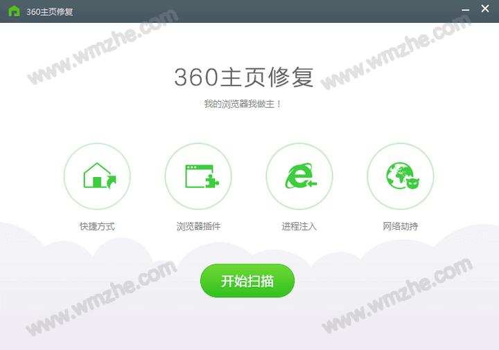 360安全卫士默认浏览器怎么设置,360安全卫士默认浏览器设置方法