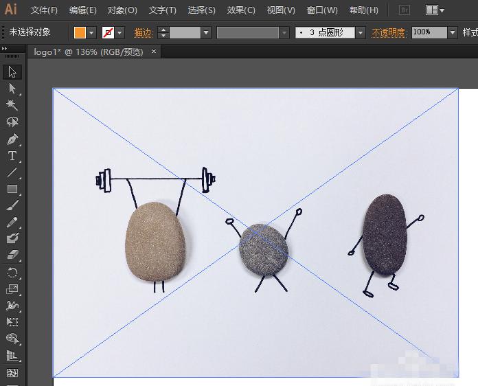 Adobe Illustrator剪裁图片不止一种方法,随便选