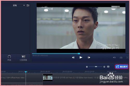 Wondershare Video Editor软件截图