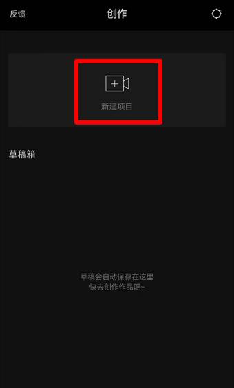 手机视频横屏转竖屏出现黑边?一招就搞定