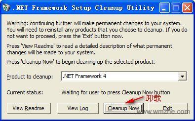.NET Framework Cleanup Tool软件截图