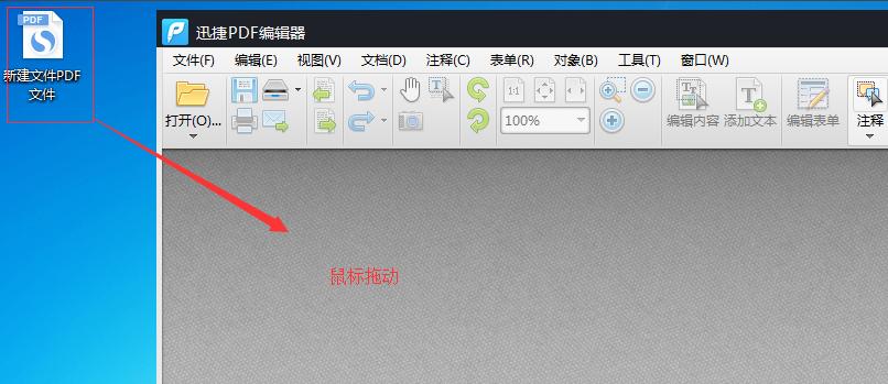 教你用PDF编辑器将GIF转为PDF格式,快收藏吧